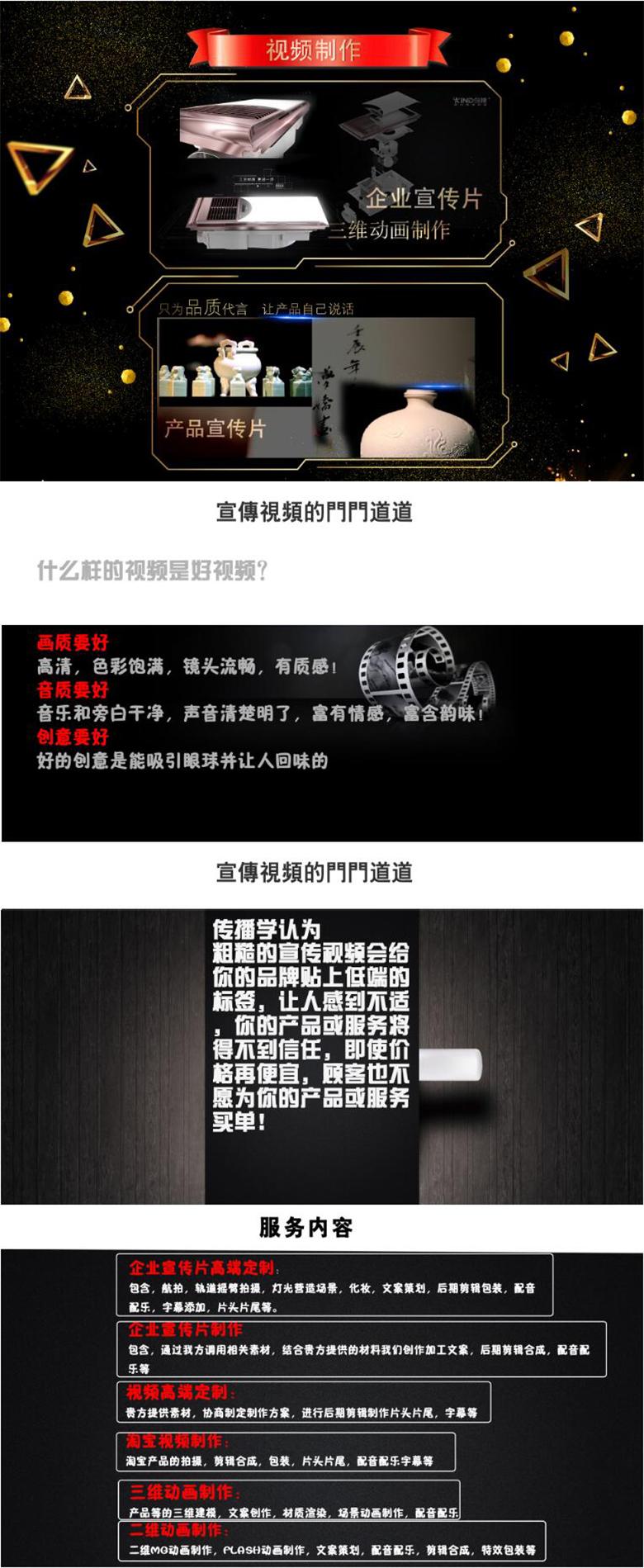 企业宣传片.jpg