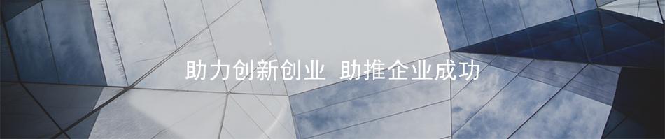 平台介绍顶部.jpg